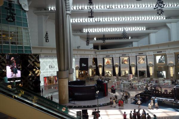 台北101 ショッピングセンター