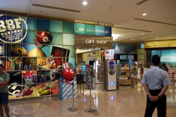 台北101 チケットセンター