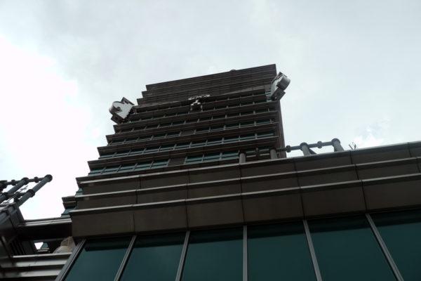 台北101 屋外展望デッキ