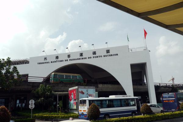 フェリーターミナル