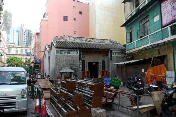 三街会館(関帝廟)