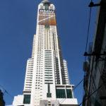 バイヨークタワー II (バンコク)
