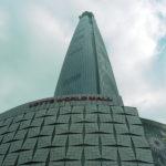 第二ロッテワールドタワー(建設中)