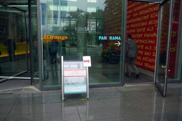 ケルントライアングルのオフィス側入り口