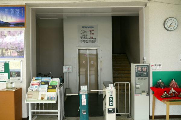 展望塔入り口