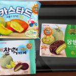 韓国土産 (2017/08 その1)
