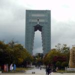 慶州タワー (韓国 慶州市)