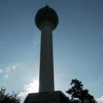 梁山タワー (韓国 梁山市)