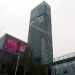 アルピアタワー (韓国 龍仁市)